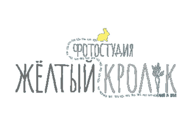 Фотостудия Жёлтый кролик