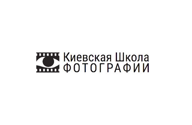 Фотостудия Киевская Школа Фотографии