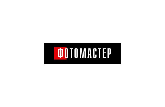 Фотостудия ФОТОМАСТЕР